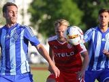 «Динамо» минимально обыгрывает «Фортуну»