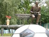 Приветствие президента ФФУ гостям и участникам Мемориала Лобановского