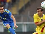 Румыния — Украина — 3:4. Предательская победа