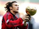Андрей Шевченко может вернуться в «Милан»?
