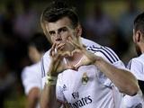 Бэйл: «Горжусь тем, что забил в первом матче за «Реал»