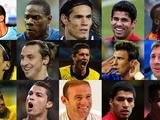 ФИФА назвала 15 лучших нападающих года