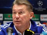 «Динамо» — ПСЖ — 0:2. Послематчевая пресс-конференция