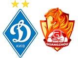 Сегодня «Динамо» сыграет с чемпионом Китая