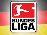В Германии за восемь туров чемпионата ни разу не сыграли 0:0