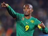 В Камеруне опровергли дисквалификацию Это'О