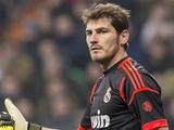 Касорла предложил Касильясу перейти в «Арсенал»