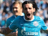 Данни: «В этот раз «Динамо» выглядело чуть сильнее»