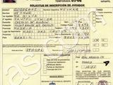 В 2006 году Неймар мог перейти в «Реал» за 60 тысяч евро (ФОТО)