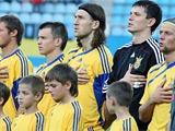 Практически все спарринги сборной Украины на 2010-й год расписаны