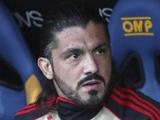 Дженнаро Гаттузо: «Обстановка в раздевалке «Милана» была удручающей»