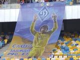 Александр Шовковский: «Слава Украине!»