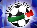 «Аталанте» и «Кьево» грозит вылет в низший дивизион