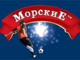 Всеукраинский чемпионат прогнозов