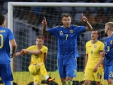 Сборная Украины обыграла в товарищеском матче Румынию