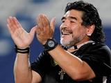Диего Марадона возглавил клуб второго дивизиона чемпионата ОАЭ