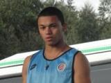 «Динамо» планирует приобрести нападающего из Коста-Рики?