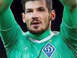 Денис Бойко: «Возвращение в «Динамо» — как глоток воздуха после длительного погружения под воду!»