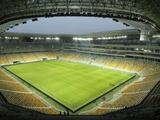 Заявление «Спортарен Украины» относительно решения ДК ФИФА