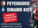 Информация для болельщиков, планирующих посетить игру «Фейеноорд» — «Динамо»