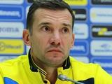Украина — Марокко — 0:0. Пресс-конференция Андрея Шевченко: «Это пристойный результат»