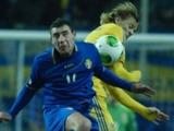 Украина — Молдавия — 2:1. Отчет о матче