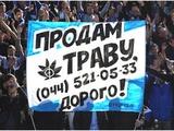 Обзор СМИ. Футбольный казнокрад