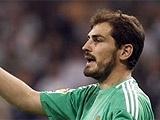 Касильяс во время матча с «Реал Сосьедад» отказался надеть капитанскую повязку