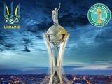 Состоялся заключительный матч первого раунда Кубка Украины