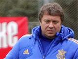Александр ЗАВАРОВ: «Вскоре силу сборной Украины почувствуют все»