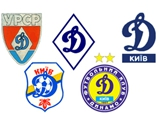 В воскресенье «Динамо» представит обновленный логотип