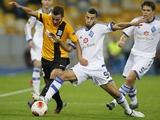 «Динамо» стартовало в групповом турнире Лиги Европы с поражения от «Генка»
