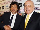 Леонардо уволен из «Милана»