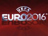 Логотип Евро-2016 будет презентован в июне