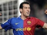 «Барселона» объявила о продлении контракта с Серхио Бускетсом