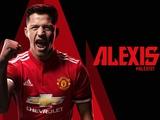 «Манчестер Юнайтед» объявил о трансфере Алексиса Санчеса