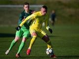 Молодежная сборная Украины обыграла Словению U-21