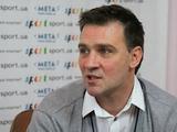 Святослав Сирота: «Великого киевского «Динамо» уже нет»