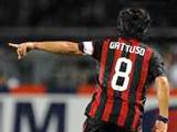 Дженнаро Гаттузо: «Продолжу карьеру за пределами Италии»