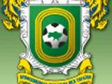 В Украине появится новый футбольный турнир