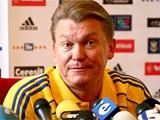 Олег БЛОХИН провел пресс-конференцию (+Отчет, +ВИДЕО, +ФОТО тренировки)