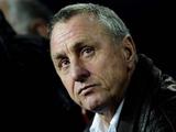 Йохан Кройфф: «Виланове лучше уйти в отставку»