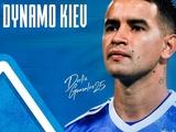 Дерлис Гонсалес попрощался с «Динамо»