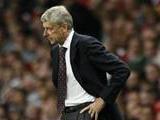 Арсен Венгер: «Мы потеряли двух отличных игроков»
