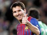 Месси: «Планирую завершить карьеру в «Барселоне»