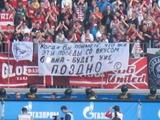 Фанаты «Спартака» и «Зенита» обменялись «любезностями»