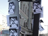 Болельщики «Локо» в Москве расклеили полтысячи листовок с требованием уволить Смородскую