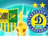 «Металлист» — «Динамо» — 0:1. Игроки команд — о матче