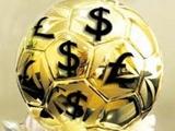Чемпионат Украины — десятый в Европе по размеру комиссионных выплат агентам