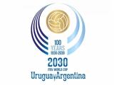 Официально. Аргентина и Уругвай подали совместную заявку на проведение ЧМ-2030
